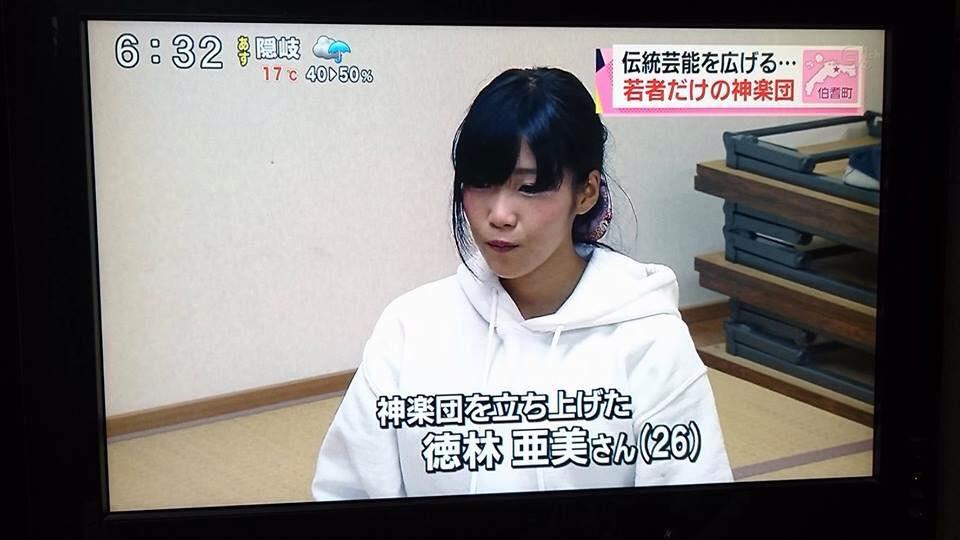 日本海テレビニュース番組で鳥取荒神神楽研究会が紹介されました!