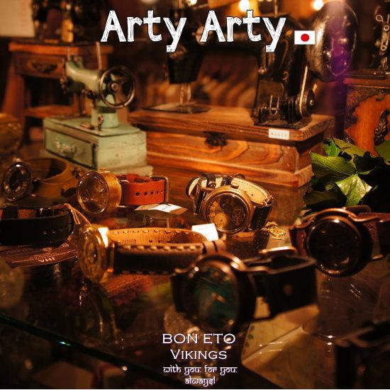 ハンドメイドの時間を楽しめるArty Artyの時計