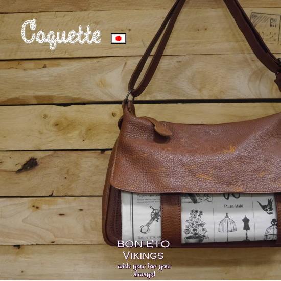 Coquetteのバッグ