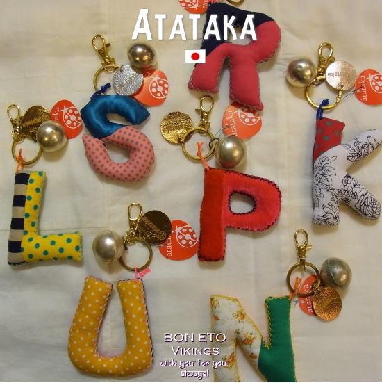 Atatakaの心温まる小物たち