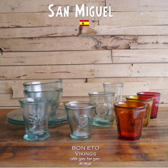 リサイクル製品で環境に優しいSan Miguelのガラス食器