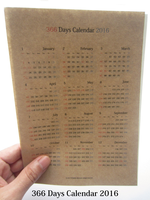 オリジナルカレンダー2016(3種類)商品追加しました。