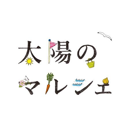 太陽のマルシェ@勝どき(東京)に出店します。
