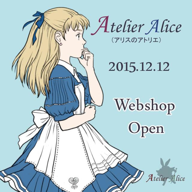 アリスの雑貨屋さん、オープンしました☆