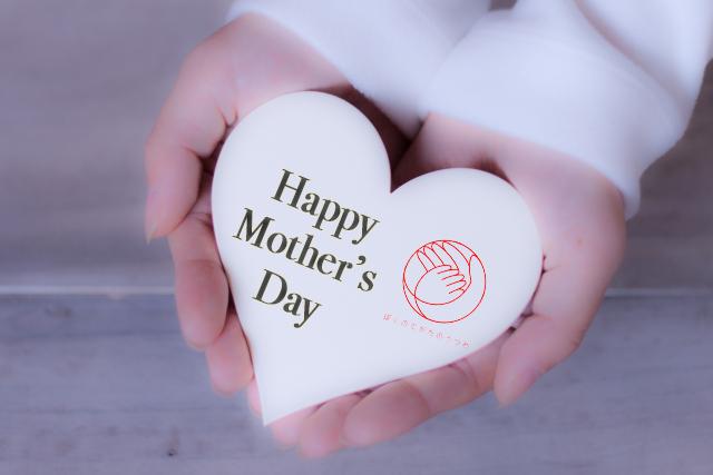 ママになった奥さんへ♡我が子と一緒に特別な『母の日』を届けよう
