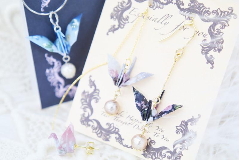 『至高の折り鶴を作りたい。。。』和にこだわらず洋装にも似合うエレガントな折り鶴ピアスへの道。。。