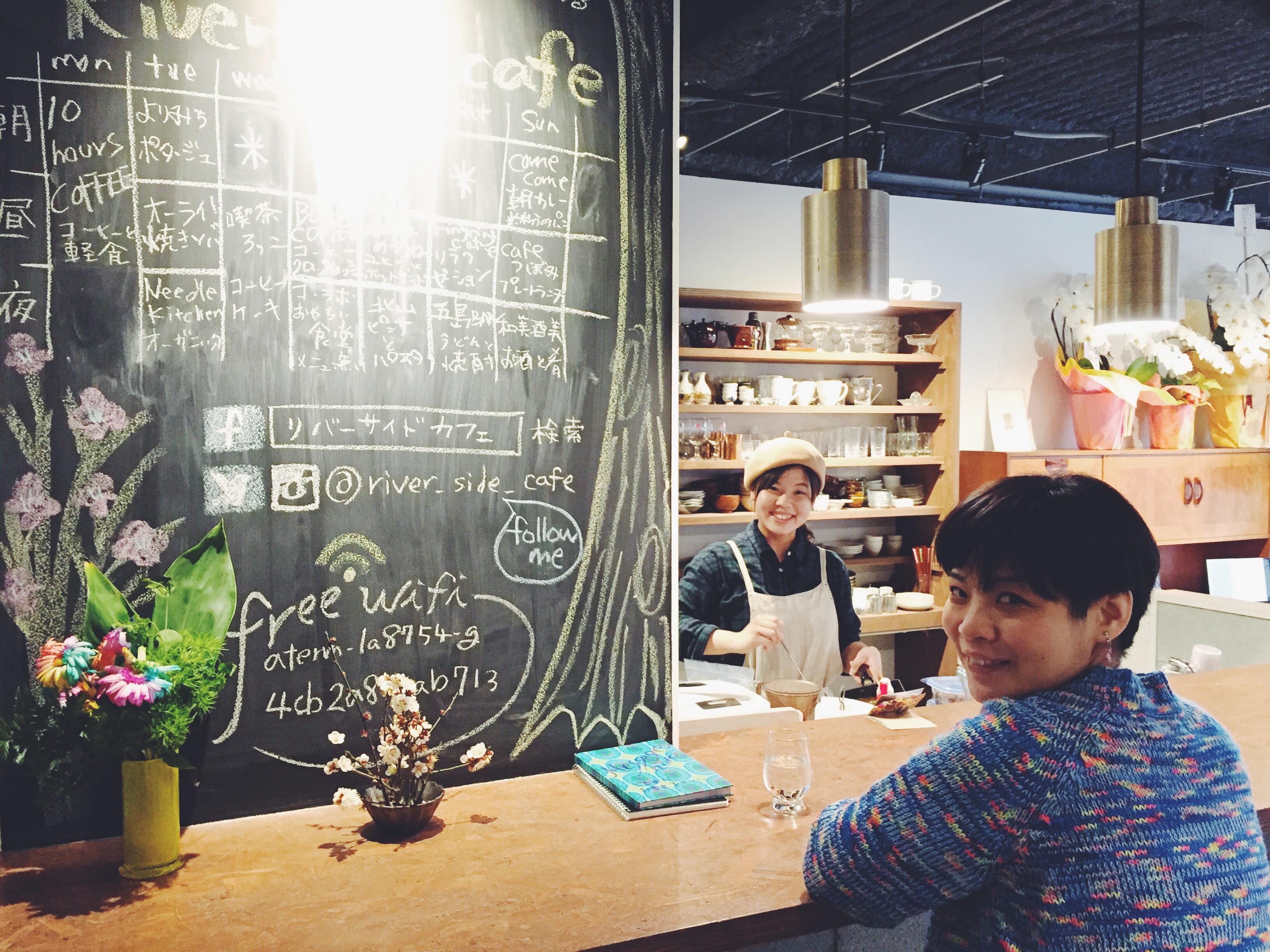 「リバーサイドカフェ」に毎週日曜日お昼だけのお店「ごはんcafe つぼみ」がオープンしました。