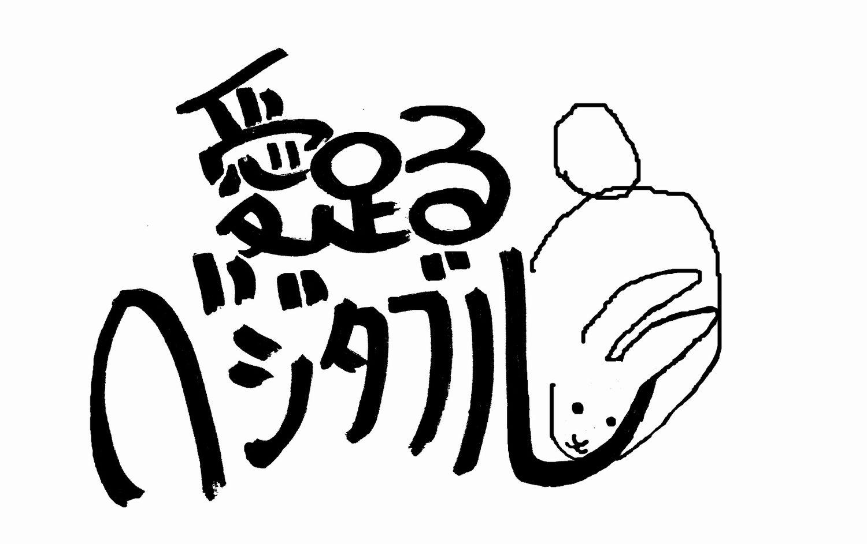 はっさく・今・特に美味。旬、真っ只中。携え東京青山ファーマーズマーケット19、20、26、27行くよ