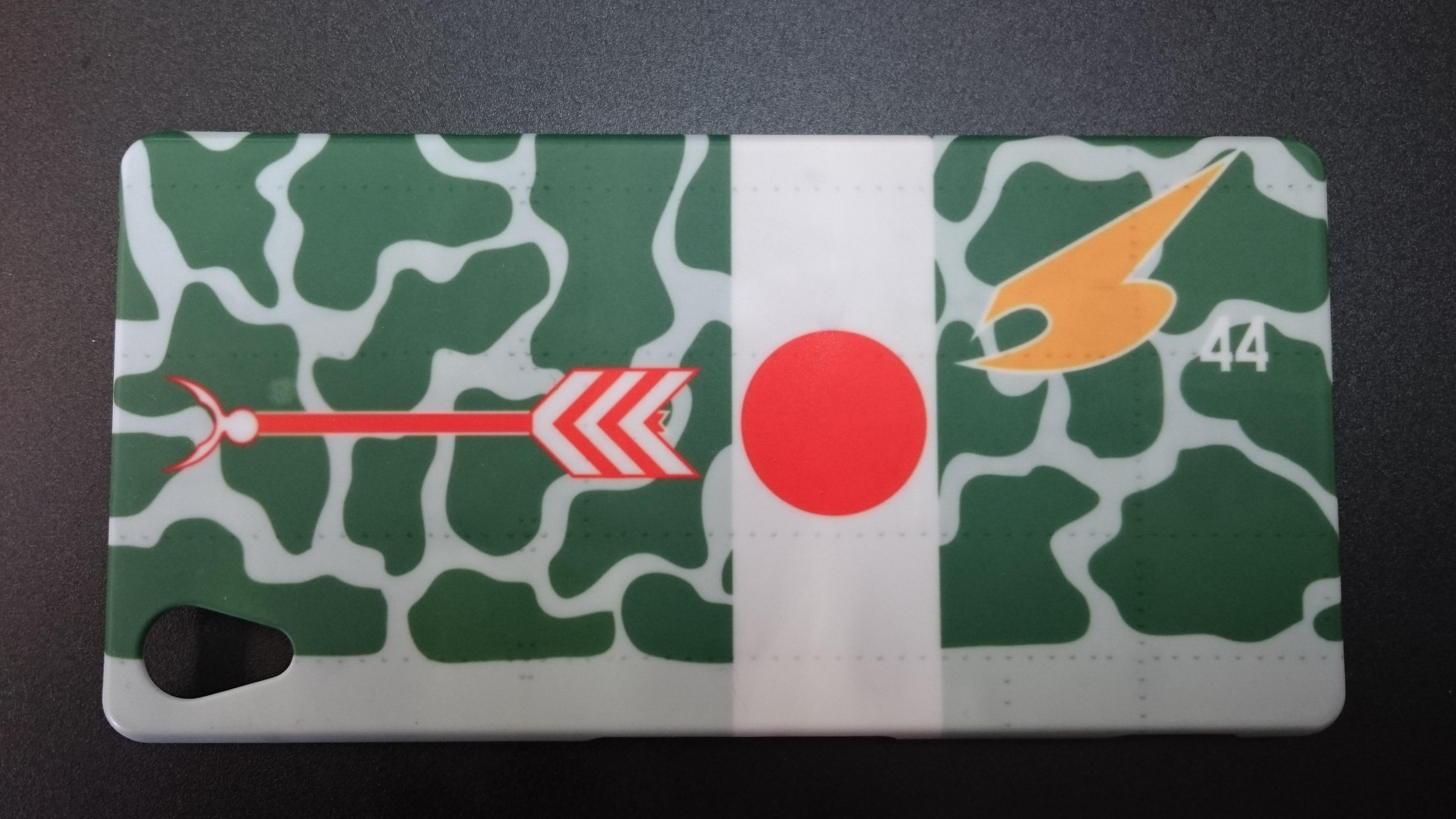 【お客様からの写真】大日本帝国陸軍二式複座戦闘機-屠龍-丁型-飛行第53戦隊第三震天制空隊所属機