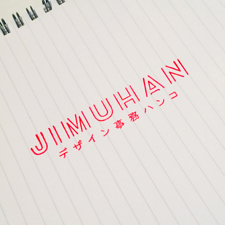 JIMUHANのこと