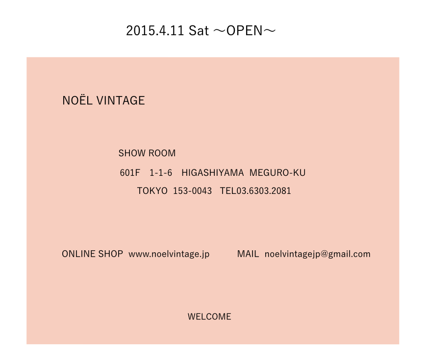 4.11(Sat) 〜OPEN〜