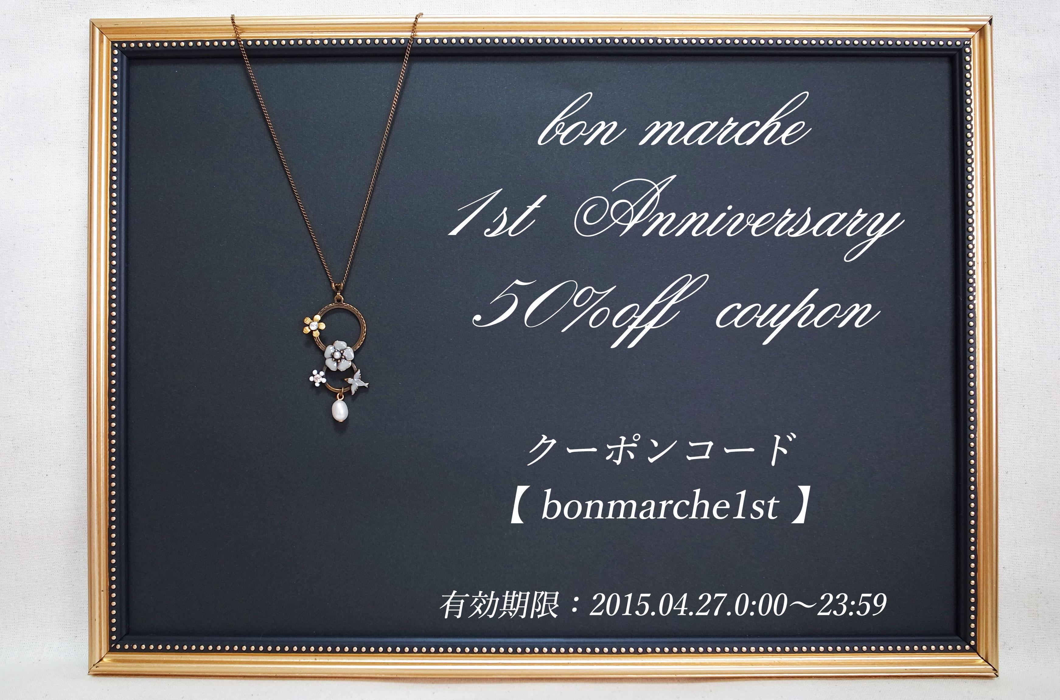 bon marche 1st anniversary ☆