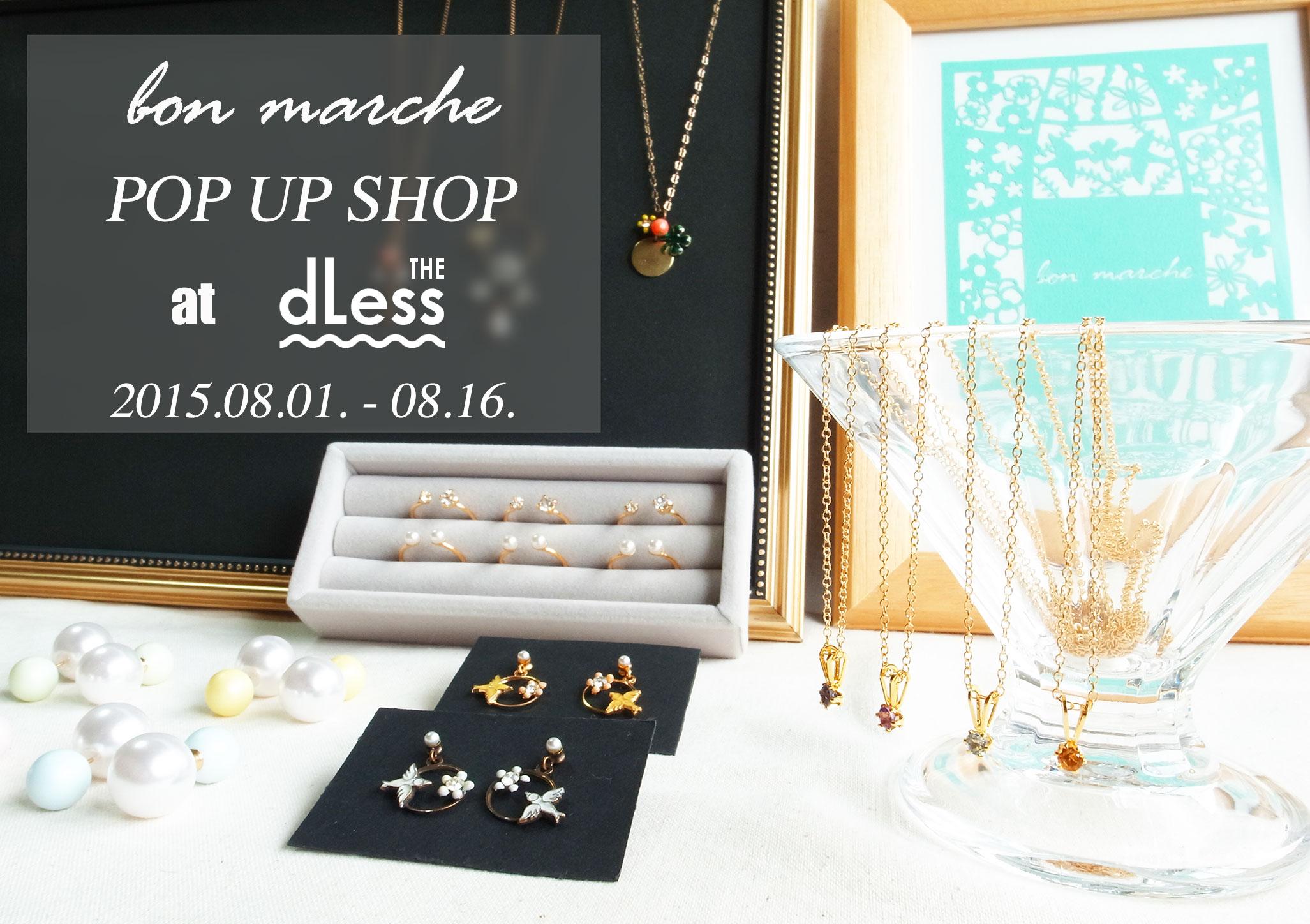 【お知らせ】bon marche pop up shop  @ THE dLess