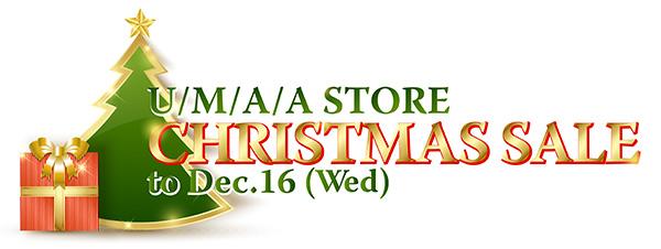 【11/13〜12/16】U/M/A/A STOREクリスマスキャンペーン!