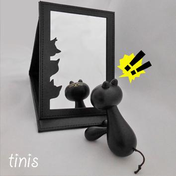 それは鏡です