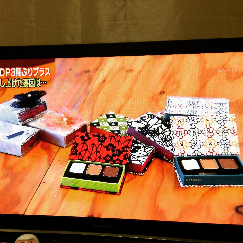 NHKのニュース7にてご紹介いただきました