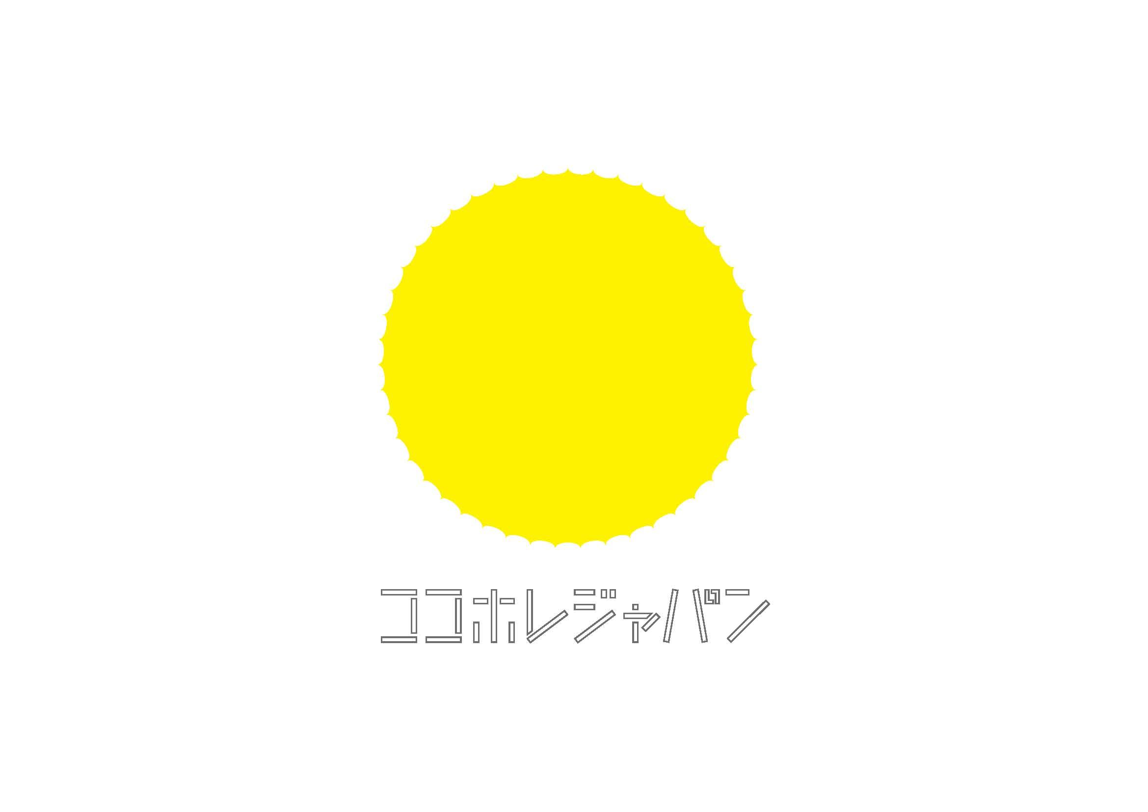 ココホレジャパン