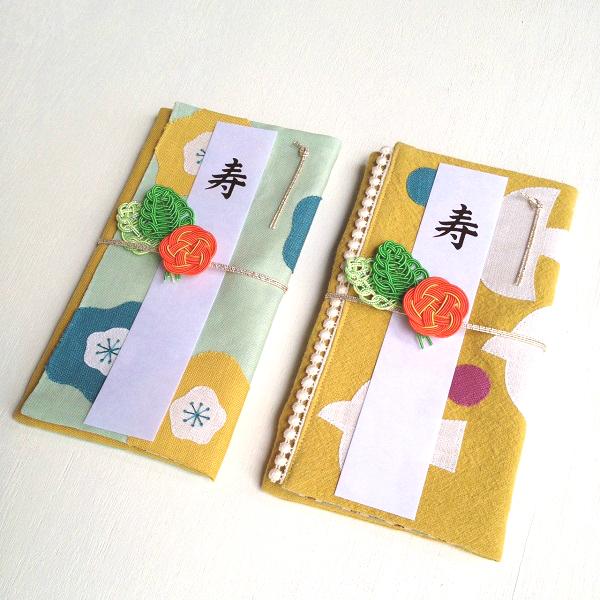 布絵作家・ヤマヤアキコさんとのコラボレーション金封