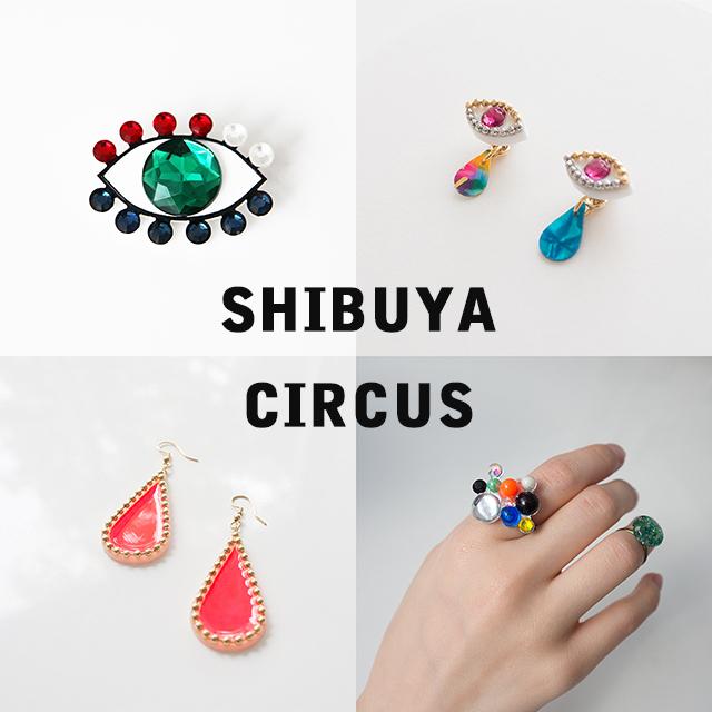 3/24~4/13 SHIBUYA CIRCUS @東急ハンズ渋谷店 に出品します