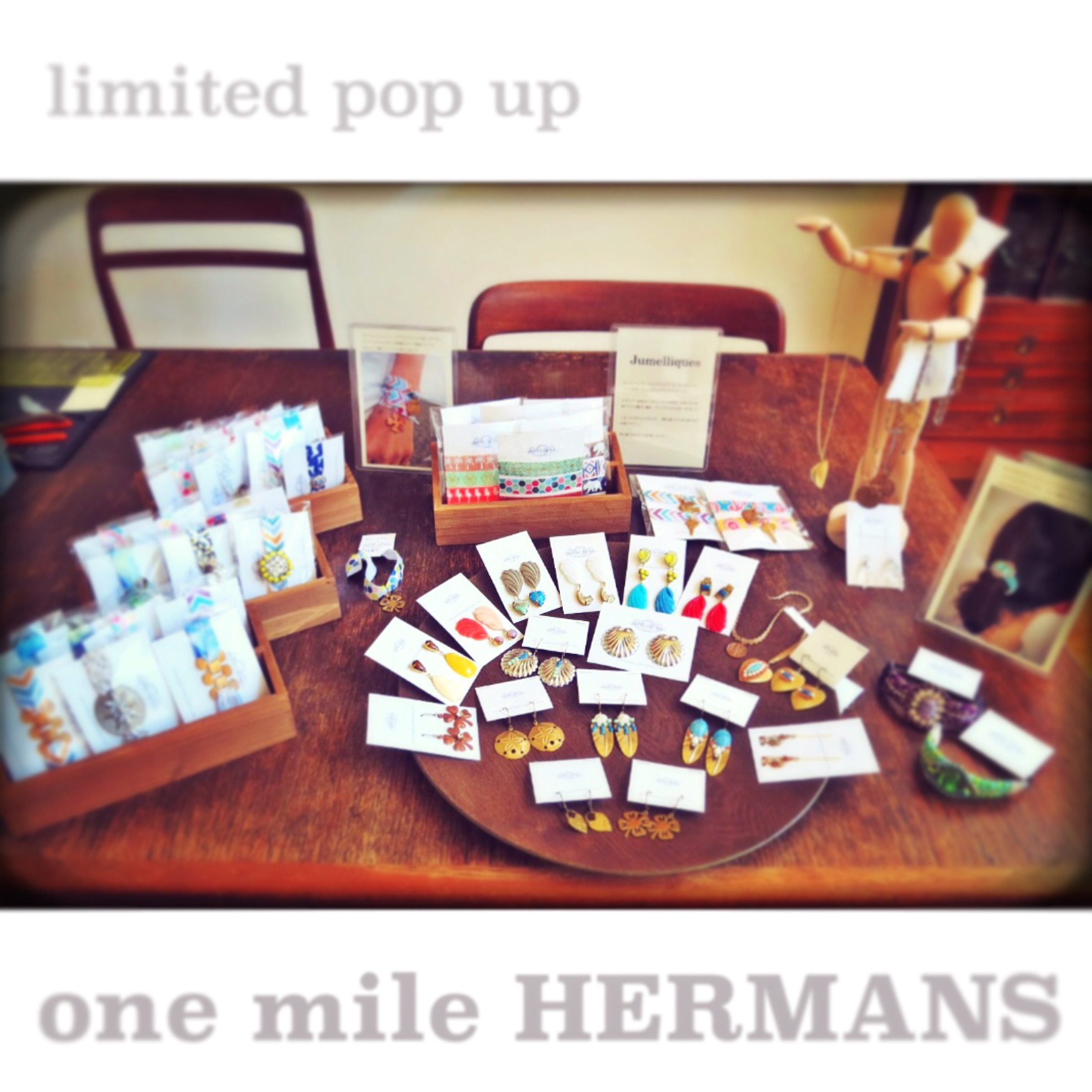 One Mile by HERMANS