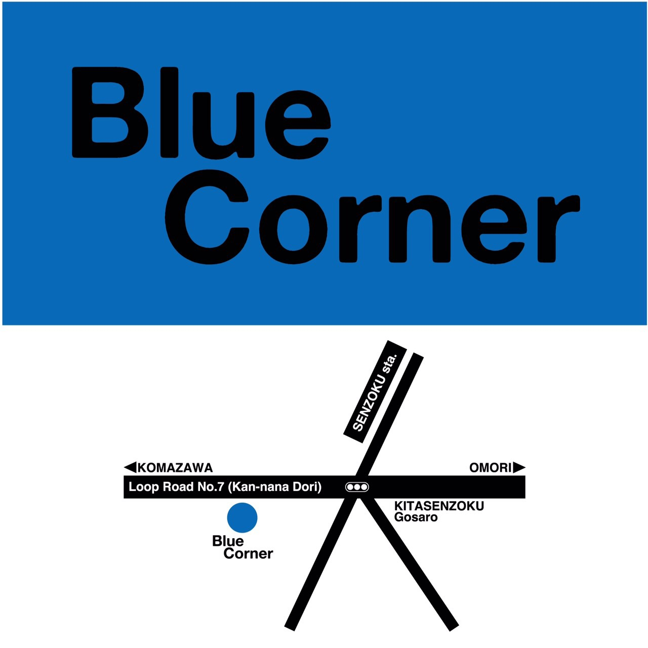 "New Shop ""Blue Corner"" Opening Reception Party"