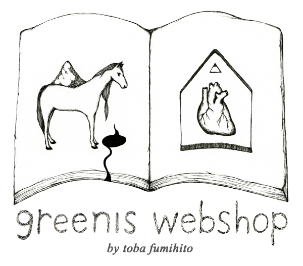 △greenis webshop by toba fumihito open.