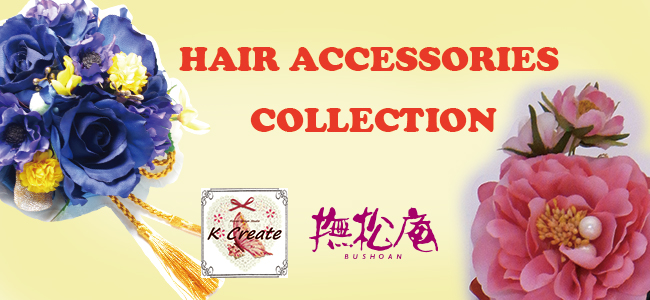 撫松庵&K Create HEIR ACCESSORIES COLLECTION