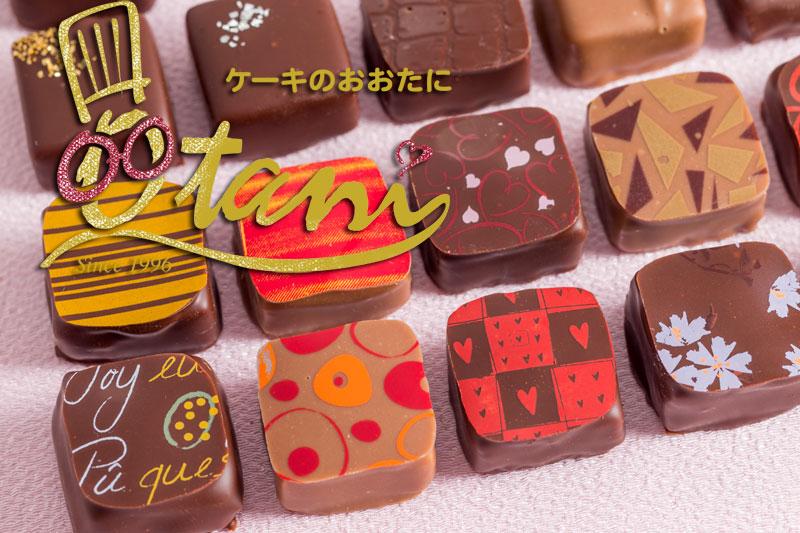 プチギフトにはチョコレート♪