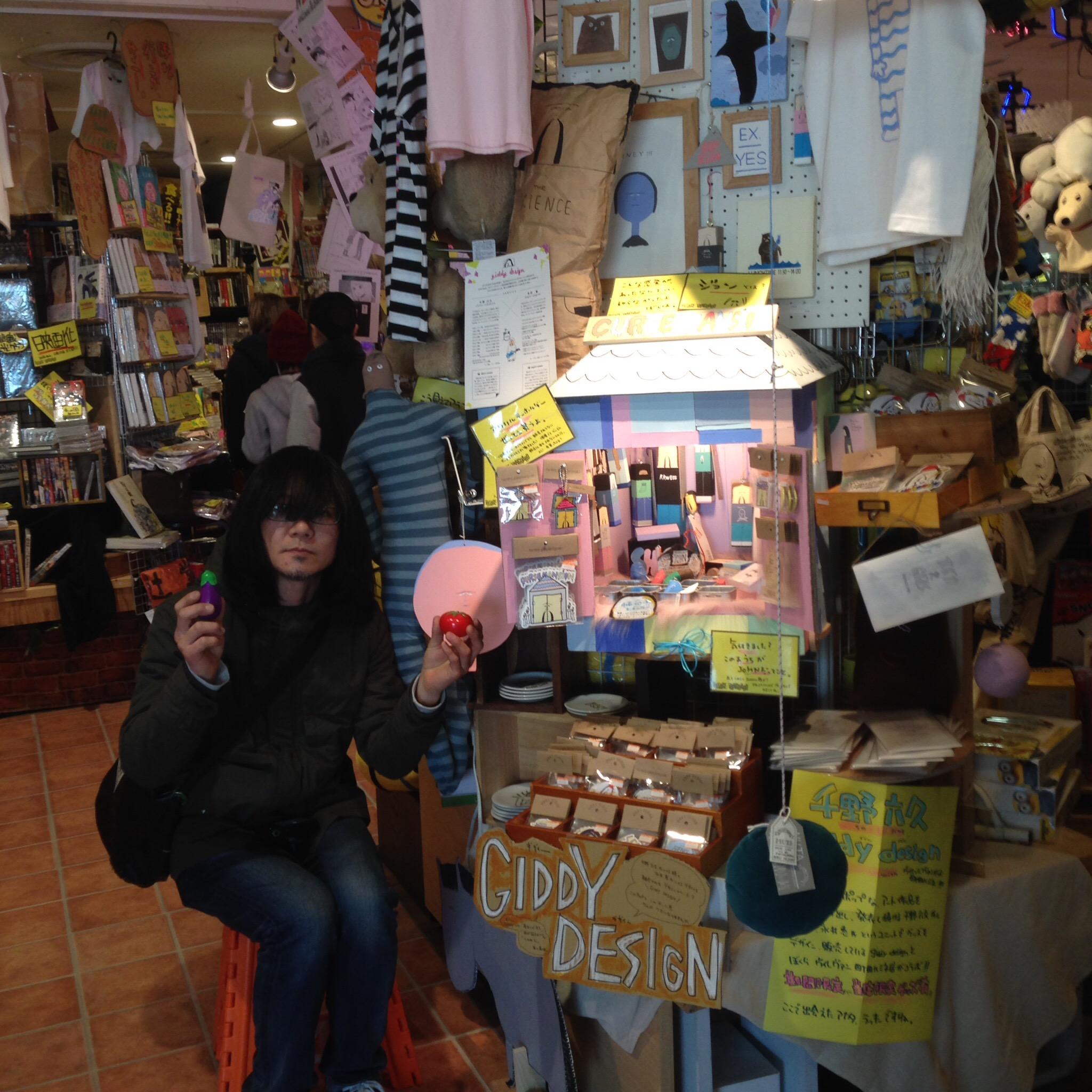ヴィレッジヴァンガード町田ルミネ店で POP UP SHOP オープンしております!