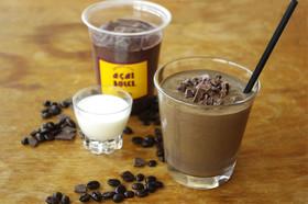 【レシピのご紹介】アサイーとチョコレートのビターな味わい。「アサイー・モカスムージー」