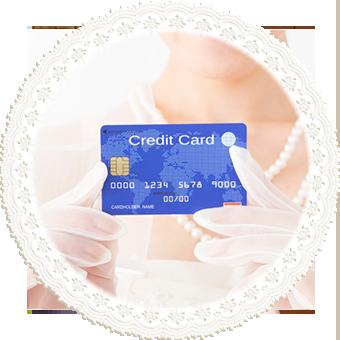 結婚式節約術:結婚式のお金はクレージッドカードで!
