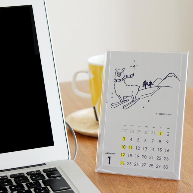 2016年はアルパカと一緒に!イラストカレンダーが出来ました