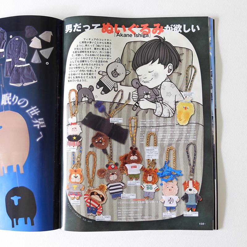 Akane Ishigaさんモノマガジンに掲載していただきました。