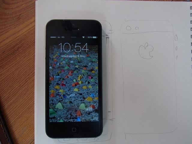 iPhoneケースが出来るまで。