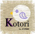 子とり - Kotori -  大人っぽいアクセサリー 通販