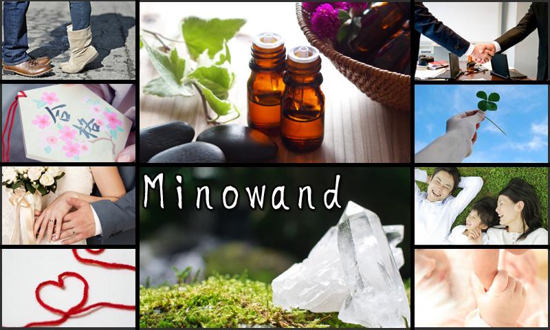 Minowand-ミノワンド-