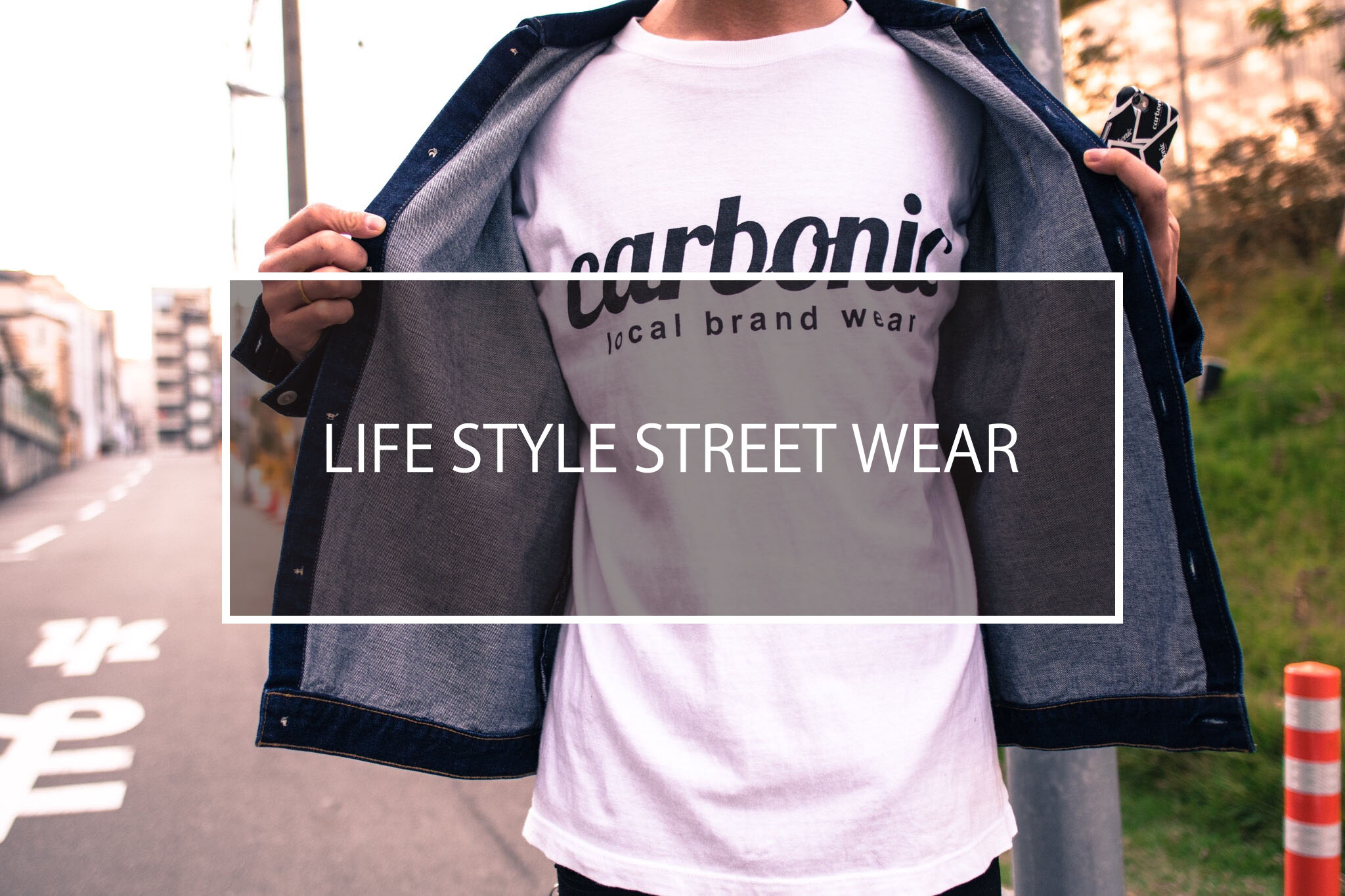 carbonic online store紹介画像1
